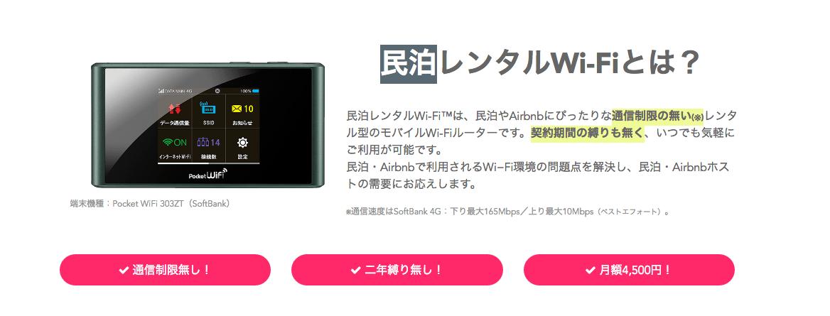 スクリーンショット 2016-06-17 15.01.52